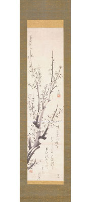 Plum Blossoms with a Poem by Yuri