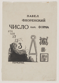Cover for Pavel Florensky's Number as Form (Moscow, 1923)