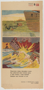 Goebbels Launching a Submarine Fountain Pen and a Soviet Submarine Attacking a Nazi Ship