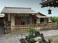 Ceremonial Teahouse: Sunkaraku (Evanescent Joys)