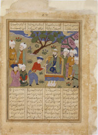 King Jamishid's Messenger Delivers a Letter to King Tahmas