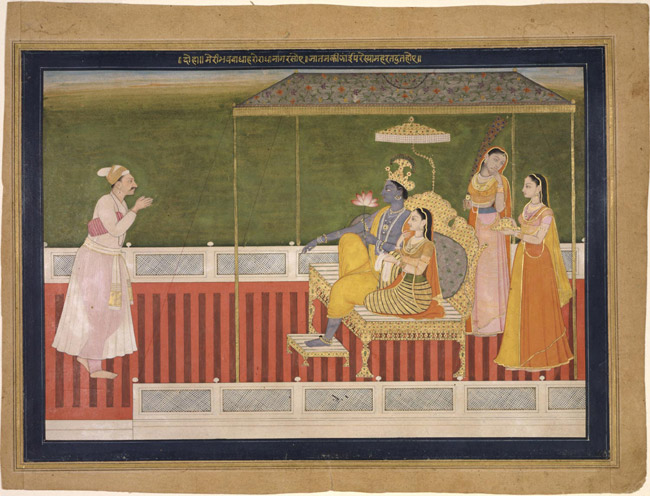 The Poet Bihari Offers Homage to Radha and Krishna