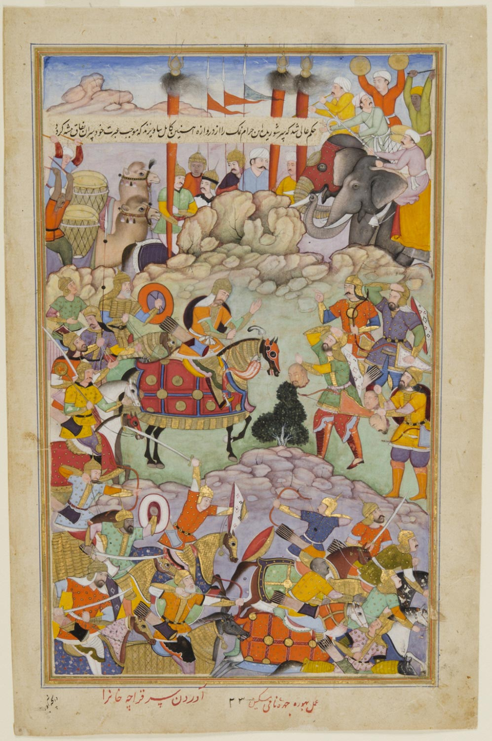 The Mughal Ruler Humayun Receives a Traitor's Head