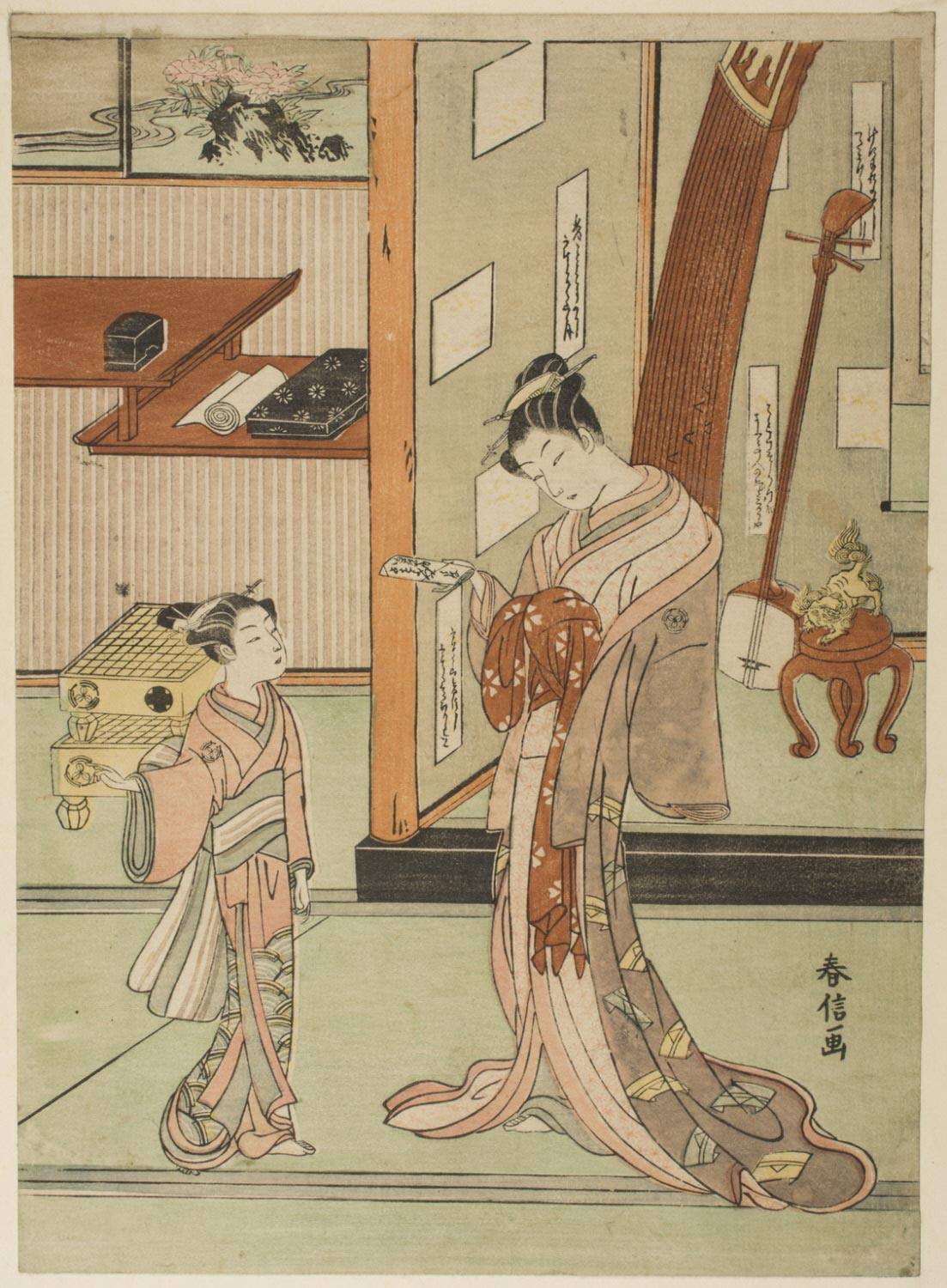 Courtesan Receiving Love Letter from Kamuro