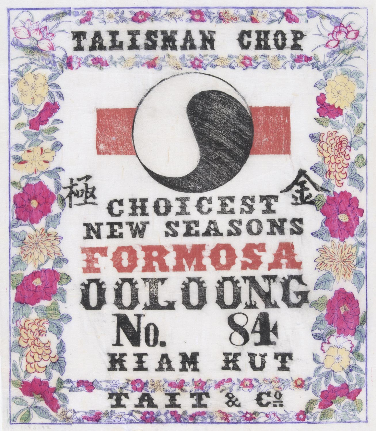 Formosa Oolong: Tea Advertisement from Tait & Co.