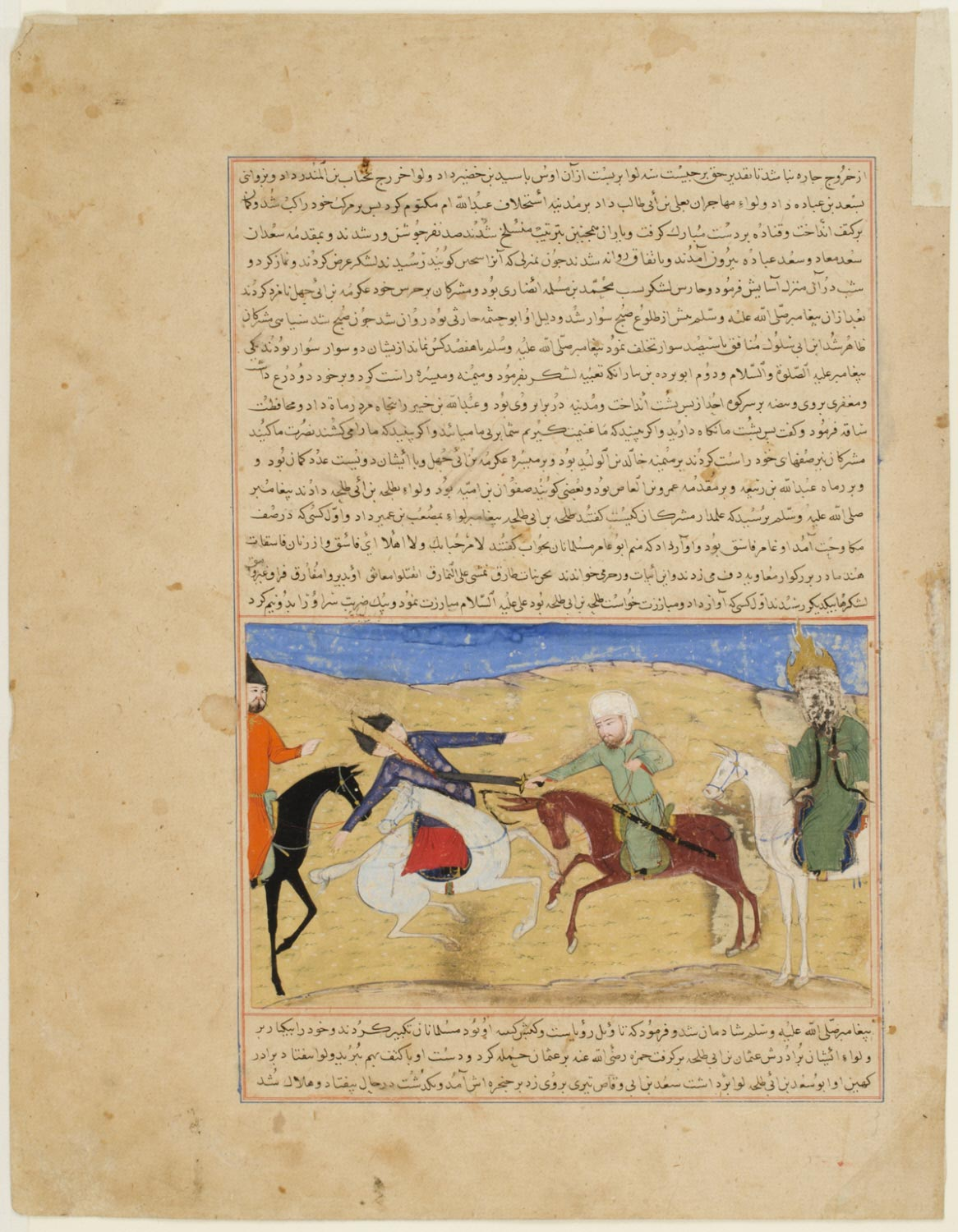 'Ali striking down the Meccan standard-bearer, Talhah ibn Abi Talhah al-'Abdari, in a single blow at the battle of 'Uhud on March 19, 625 C.E.