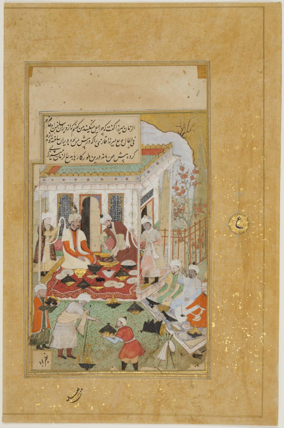 At a Party Given in 1507 for Emperor Babur, a Roast Duck Is Carved for Him By His Cousin