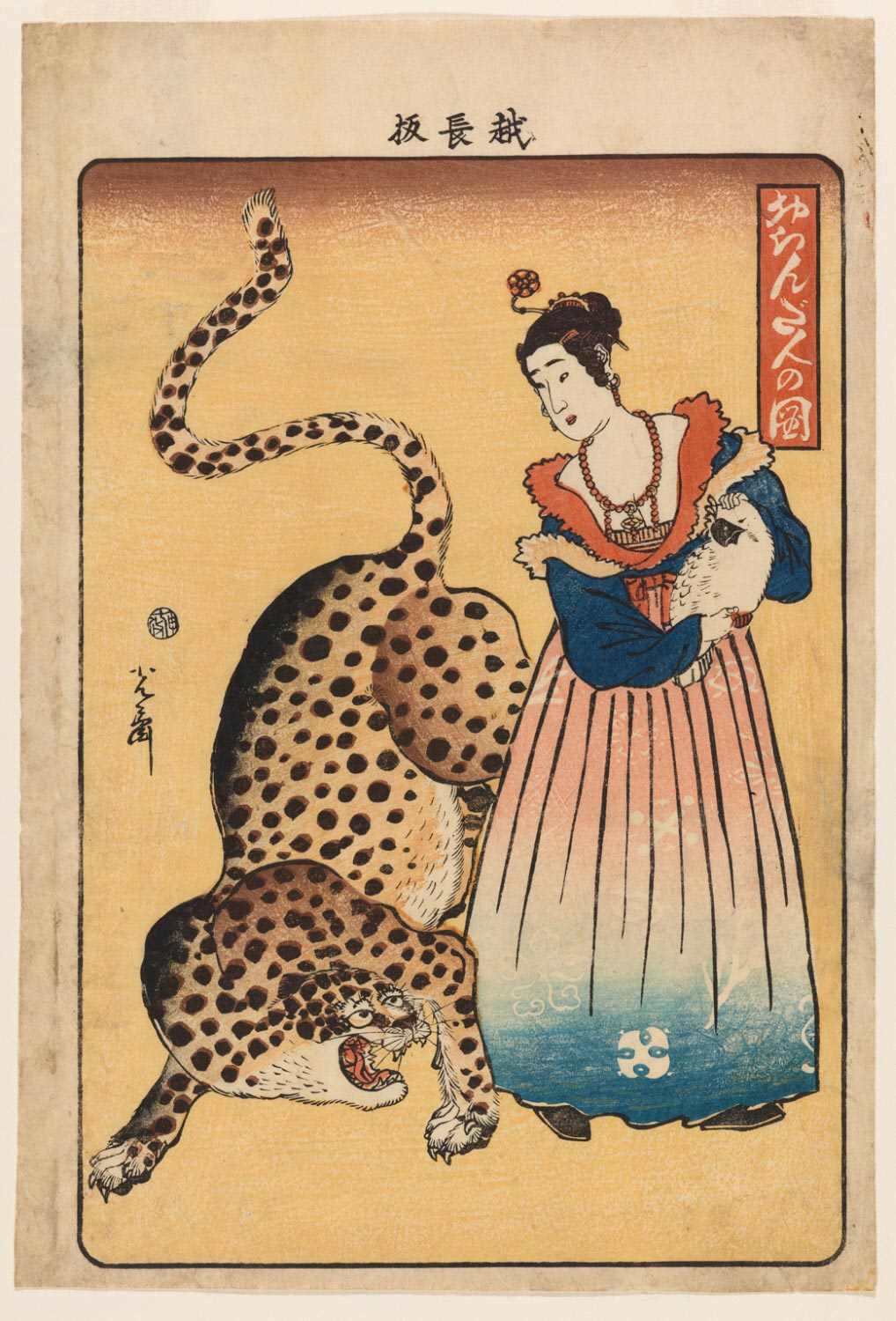 A Dutch Woman (with a Parrot and a Leopard)