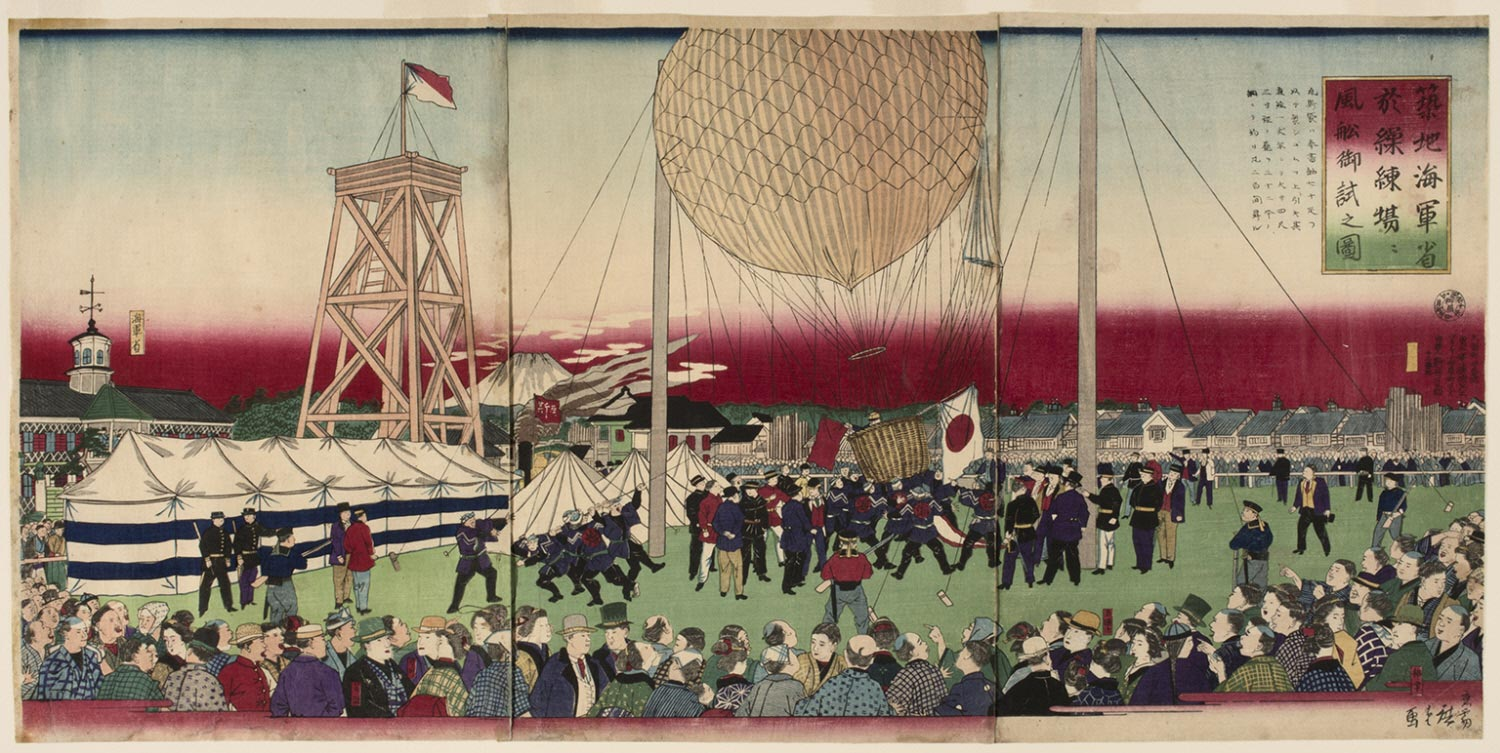 A Trial Balloon Ascent at the Parade Ground of the Naval Academy in Tsukuji, Tokyo