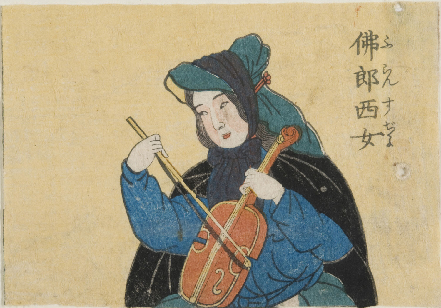 A Frenchwoman (Playing a Stringed Instrument)