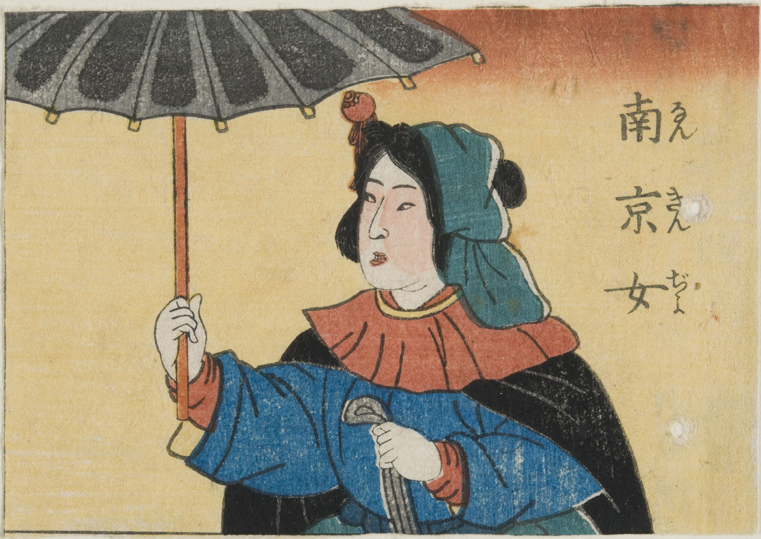 A Chinese Woman (with a Parasol)