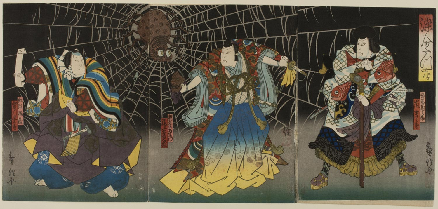 Arashi Kichisaburō III as Saitō Kuranosuke (right panel); Onoe Tamizo (II) as Yuruki Saemon (center panel); and Jitsukawa Ensaburō as Kajizō (left panel)