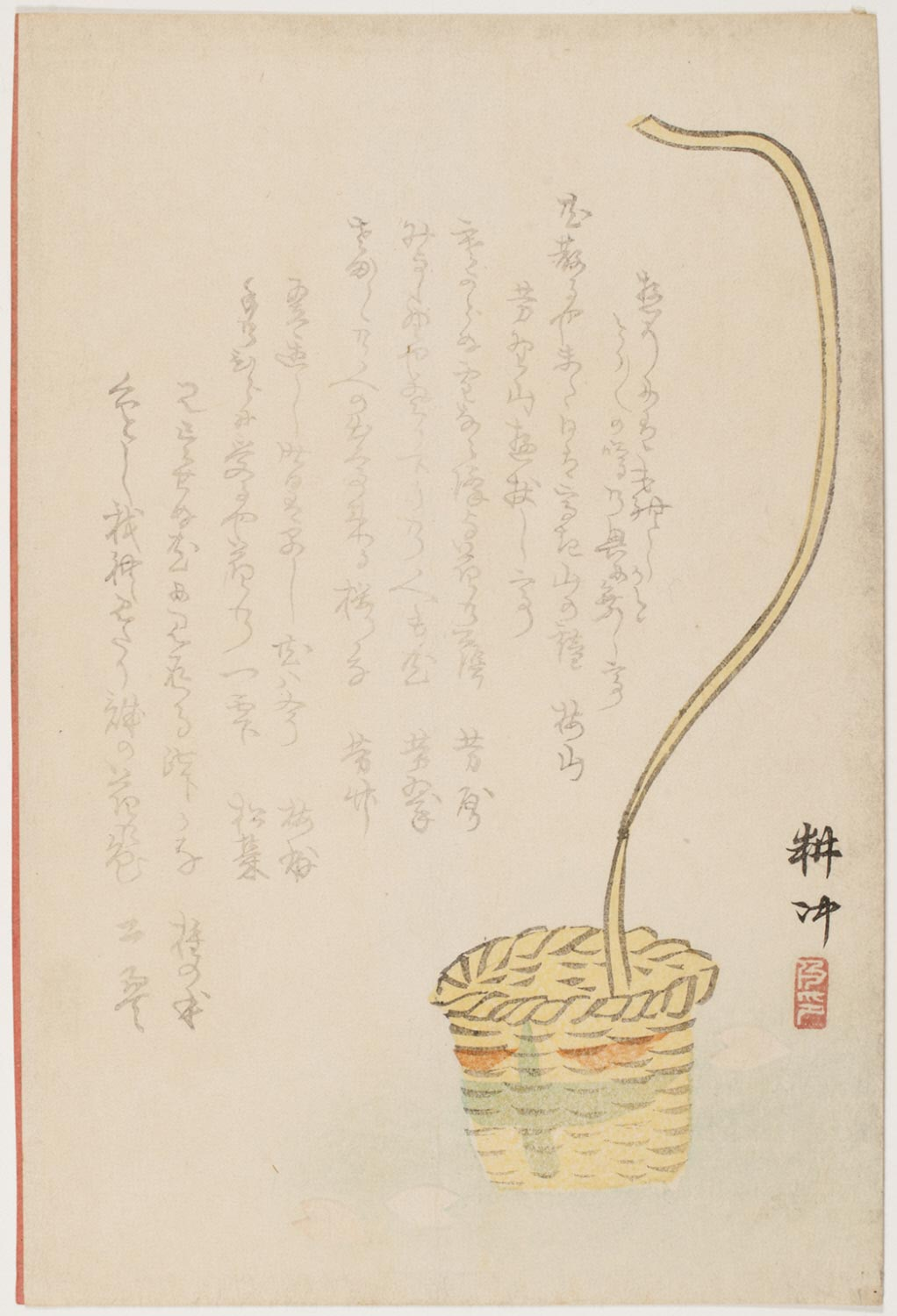 Basket with Snake-like Extended Strand and Poems