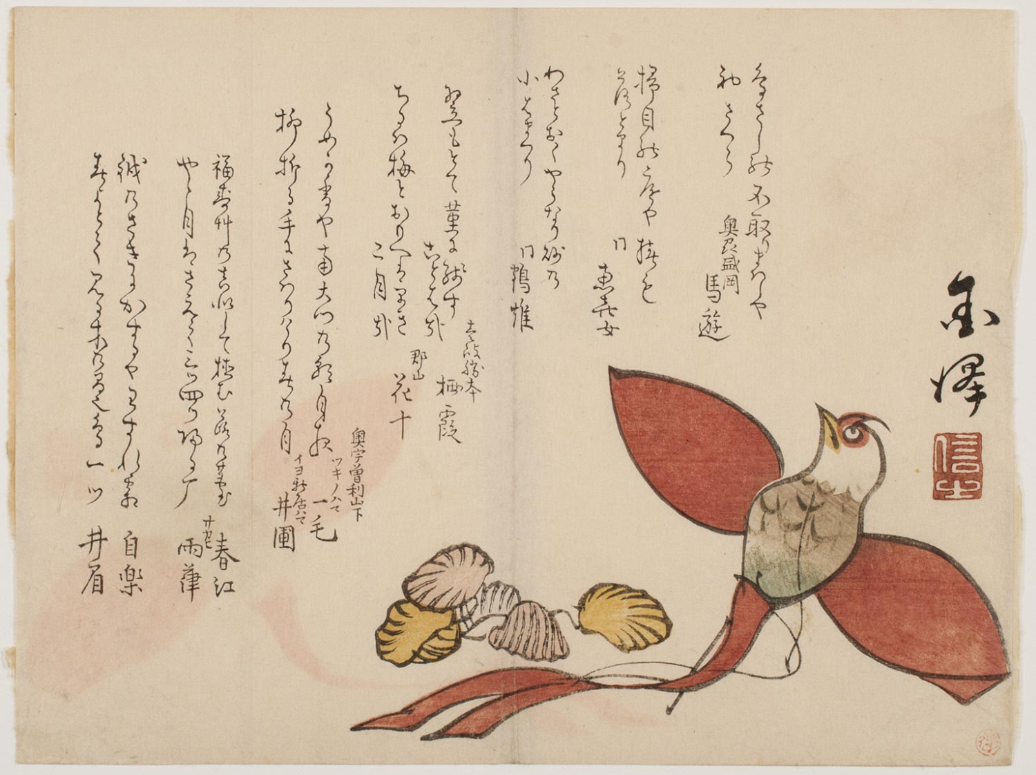 Bird Kite and Seashells with Poems