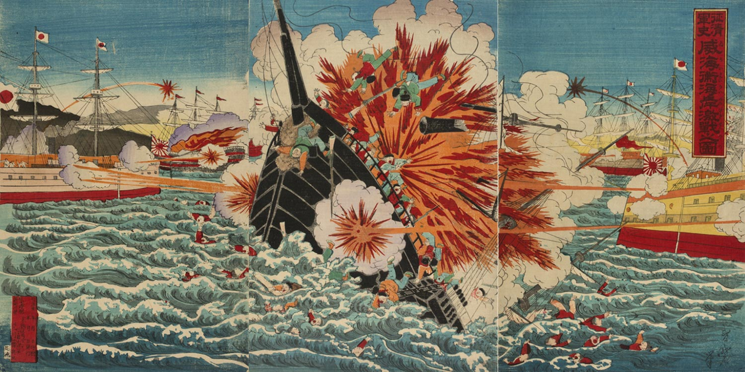 A History of War with China: A Shore Battle at Weihaiwei