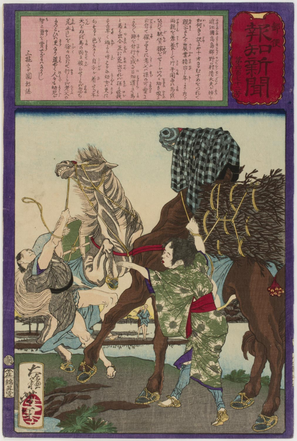 A Child of Ten Shows her Wisdom by Covering the Head of a Rearing Horse with her Jacket to Calm Him, No. 472 from the series The Postal Newspaper (Yūbin hōchi shimbun)