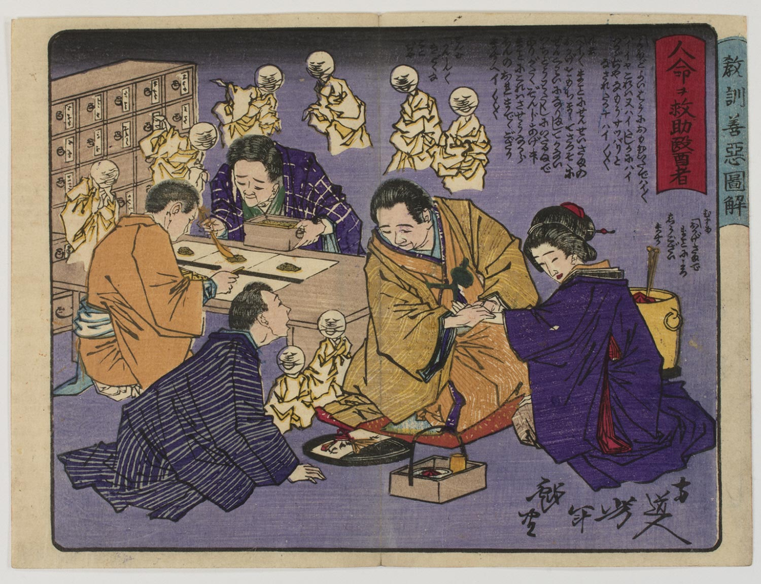 A Doctor who Helps People with their Lives Taking a Woman's Pulse, from the series Moral Lessons through Pictures of Good and Evil (Kyōkun zenaku zukai)