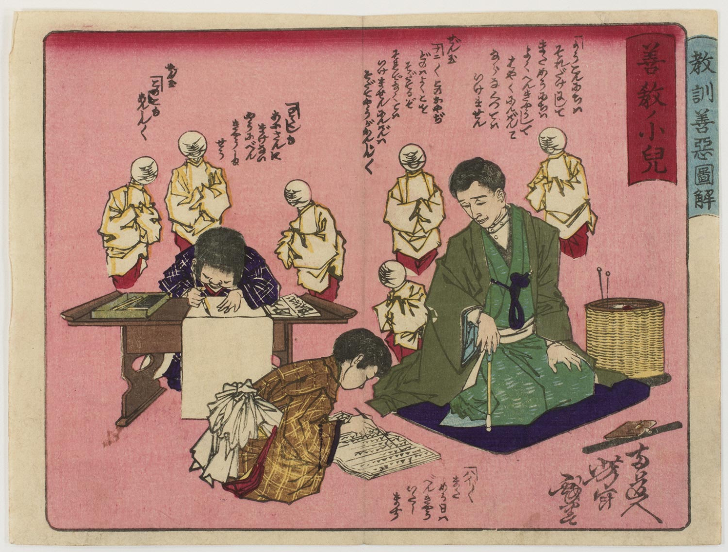A Well-Taught Child, from the series Moral Lessons through Pictures of Good and Evil (Kyōkun zenaku zukai)