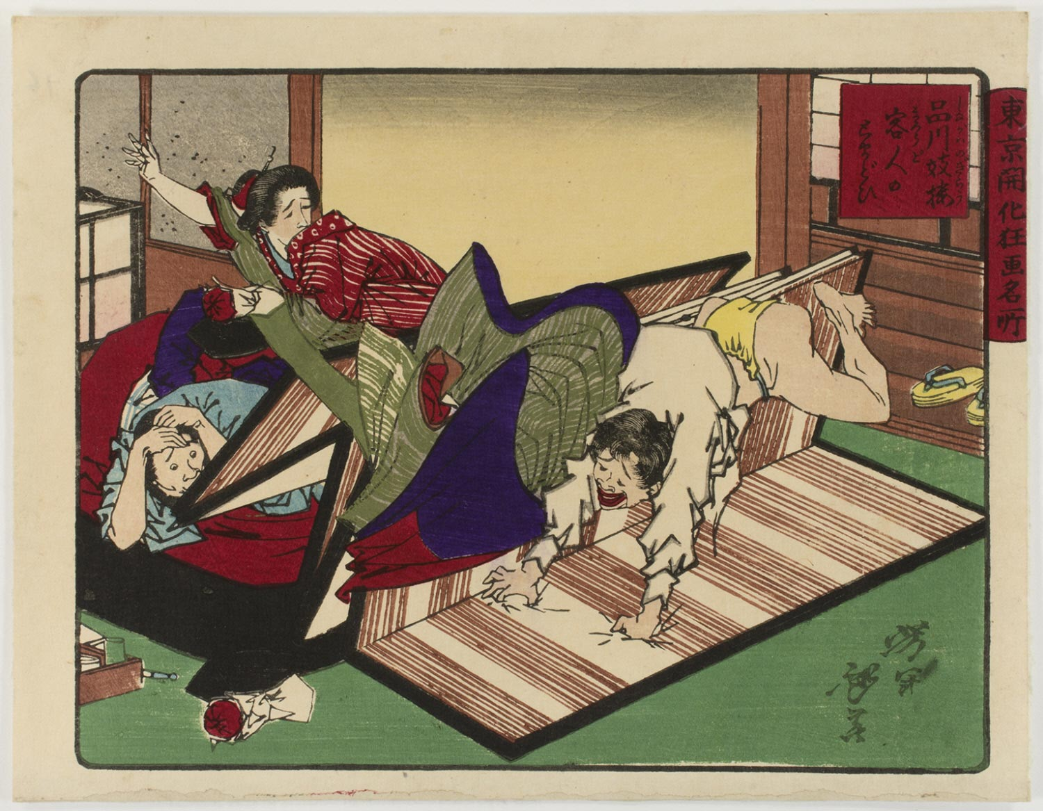 A Client Gets the Wrong Room in a Brothel in Shinagawa, from the series Comic Pictures of Famous Places Amid the Civilization of Tōkyō (Tōkyō kaika kyōga meisho)