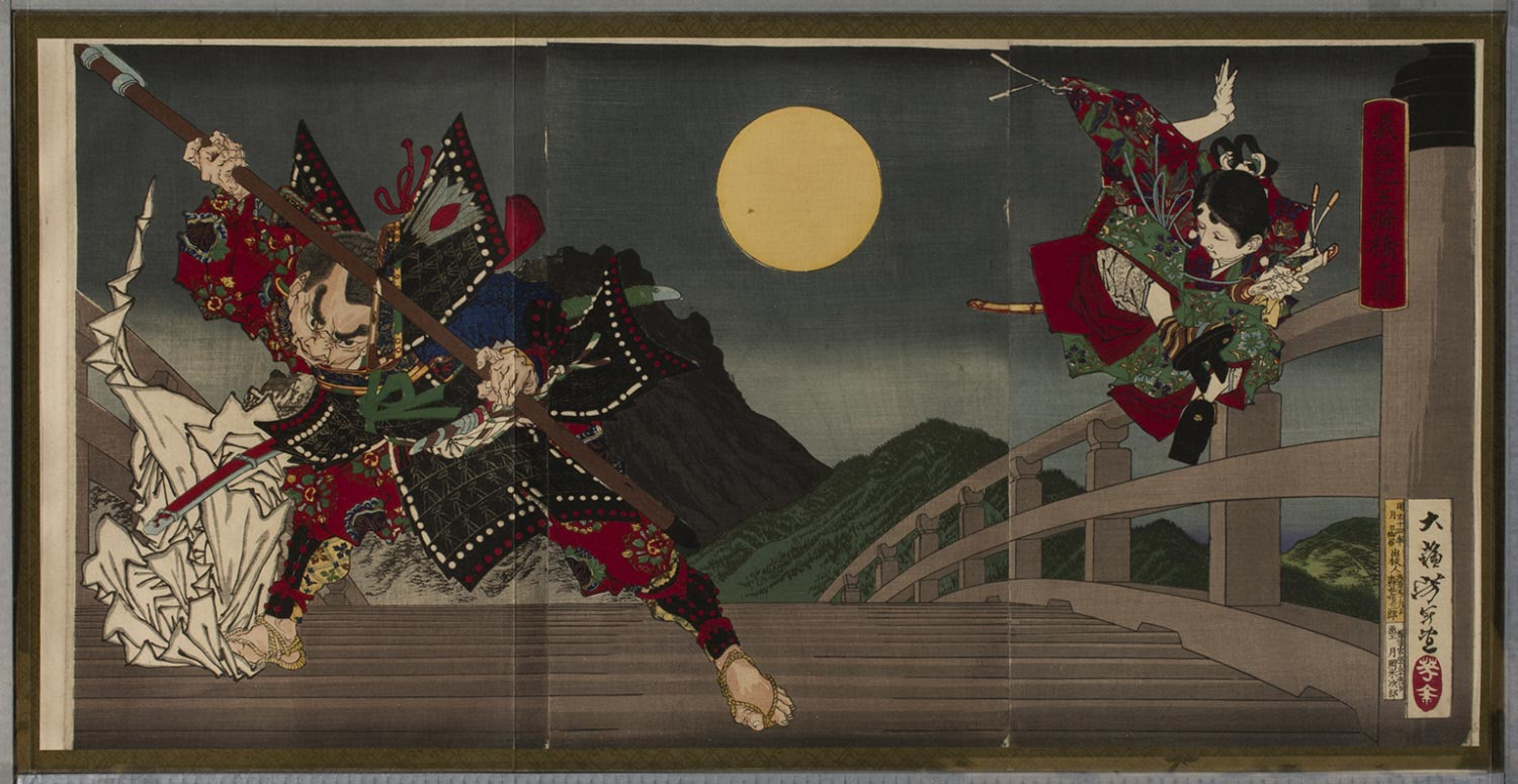 The Giant Twelfth-Century Warrior-Priest Benkei Attacking Young Yoshitsune for His Sword on the Gojo Bridge