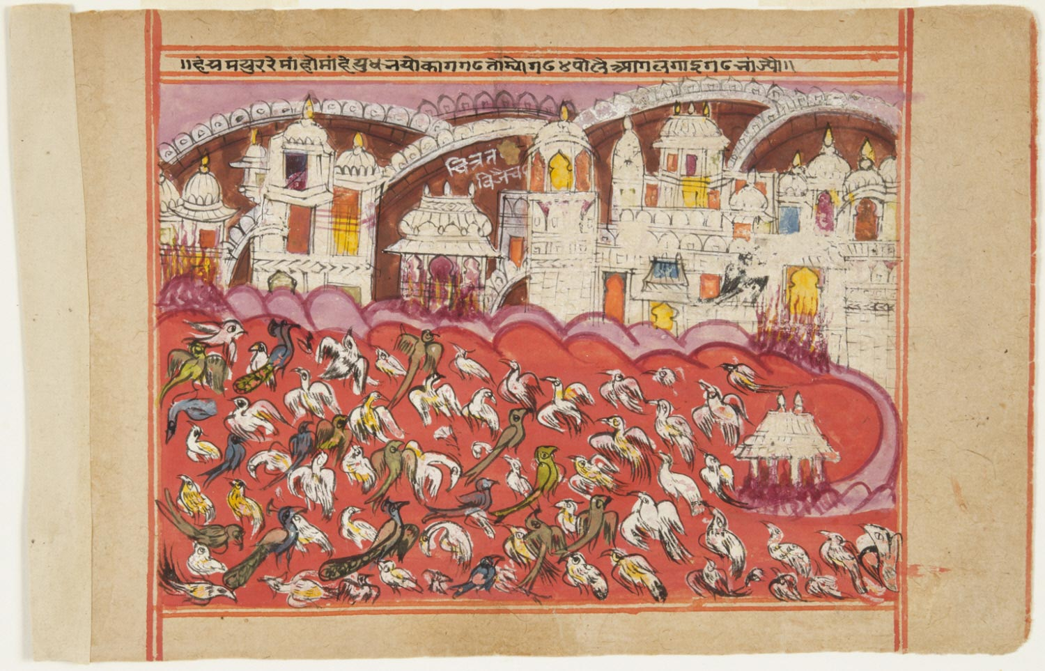Page from a Panchatantra Series