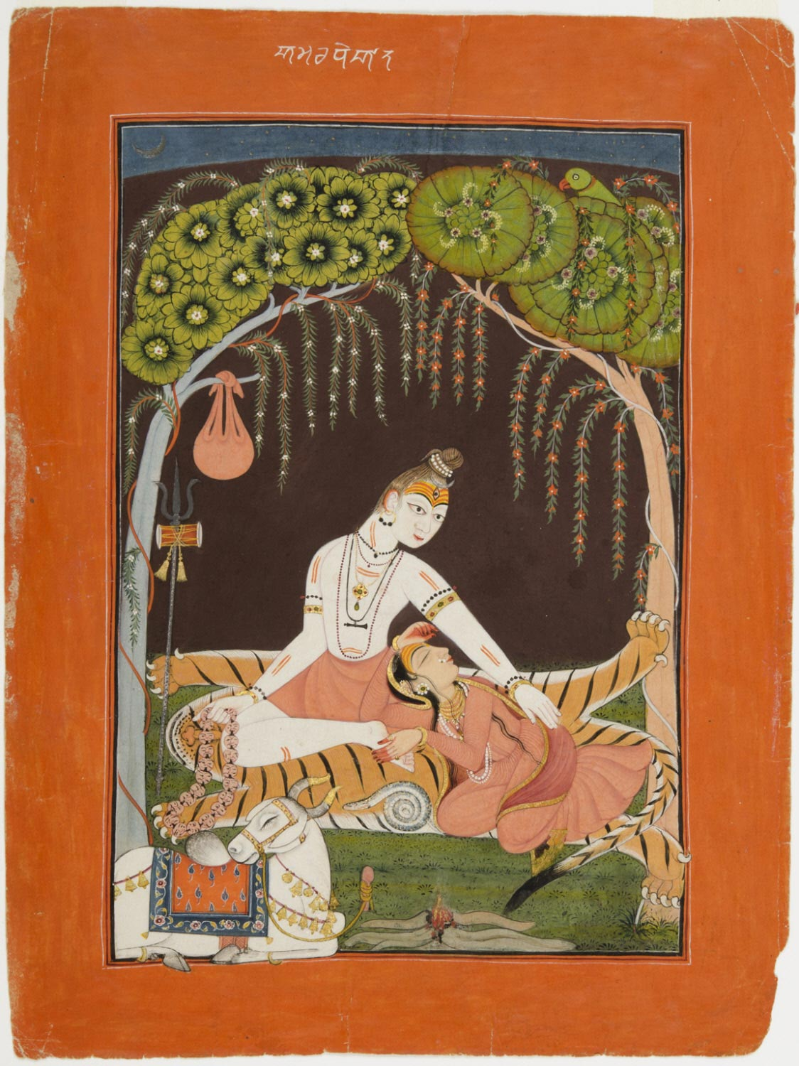 Shiva and his wife Parvati at home in the Himalayas