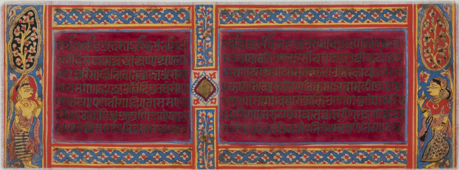 Page from a Manuscript of the Kalakacharyakatha (Legend of the Teacher-Monk Kalaka)