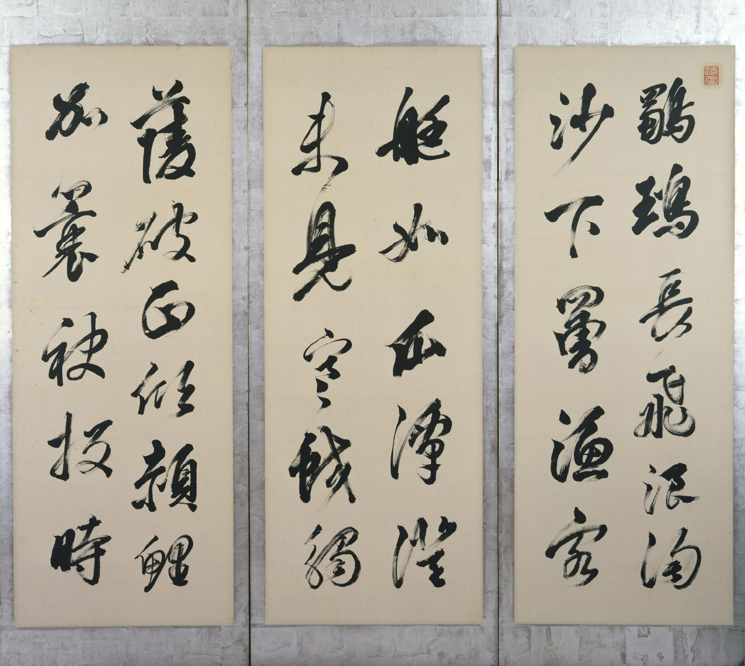 Calligraphy of the Poem