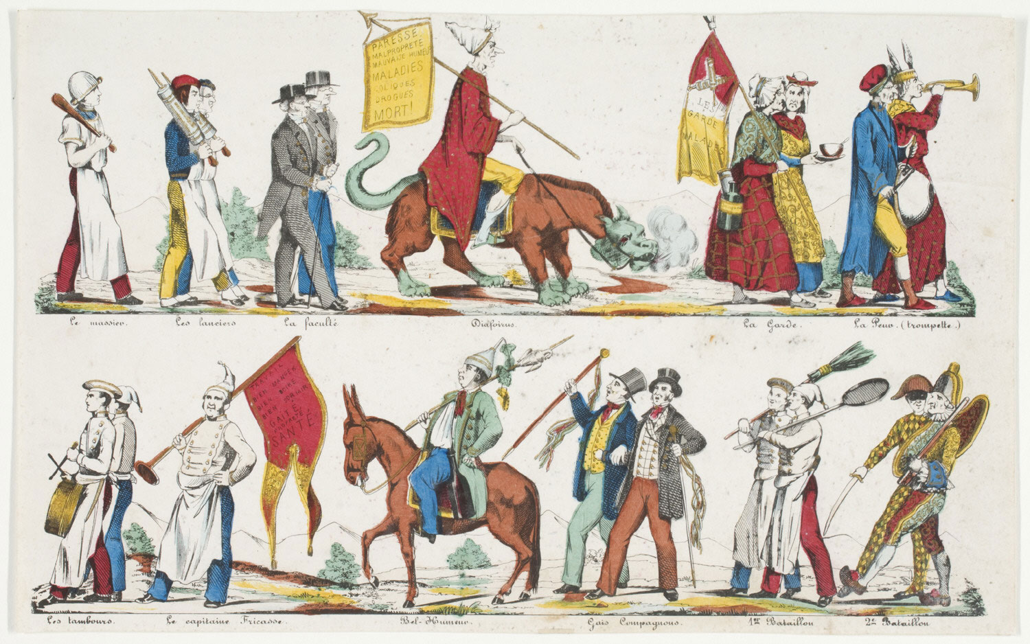 Carnivalesque Procession of Guardians of Health (Part One)