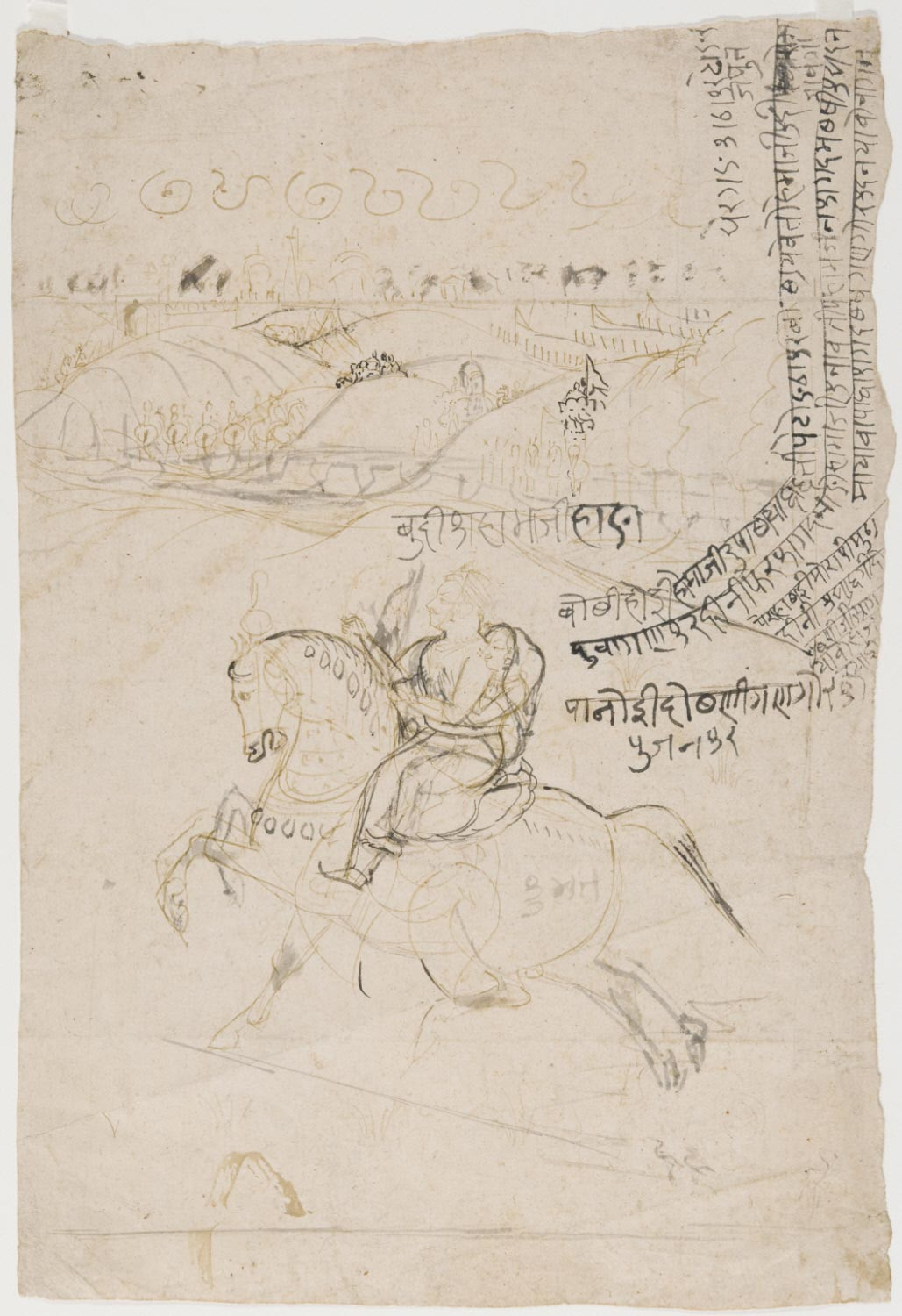 Maharao Ram Singh II and Courtesan on a Hunting Expedition