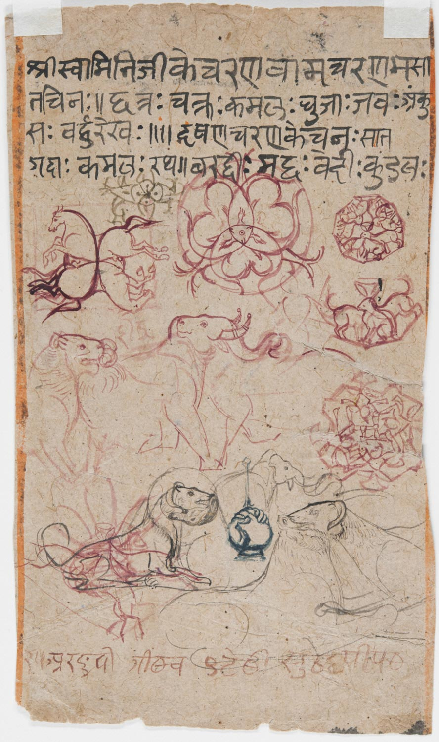 A Study of Entwined Animals (recto); Baby Krishna Resting on a Pipal Leaf (verso)