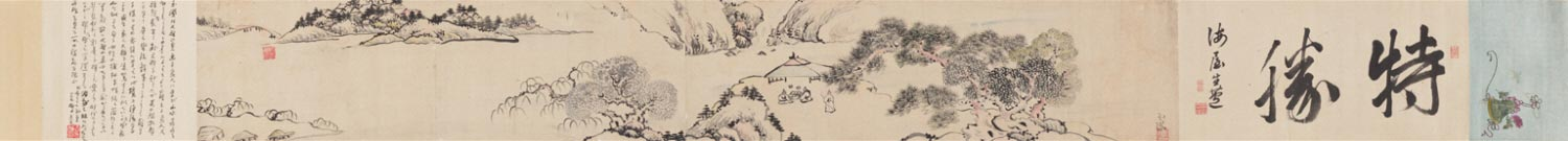 Landscape with Sages Playing Go