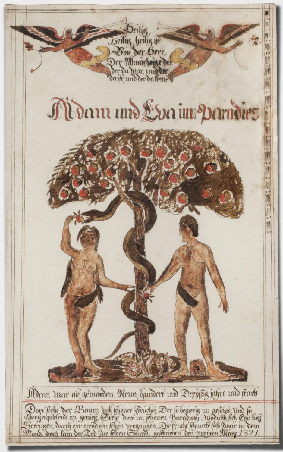 Drawing of Adam and Eve