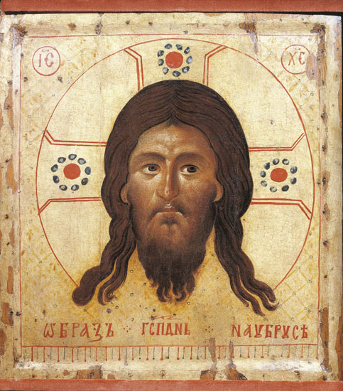The Holy Face of Laon, c. 1249